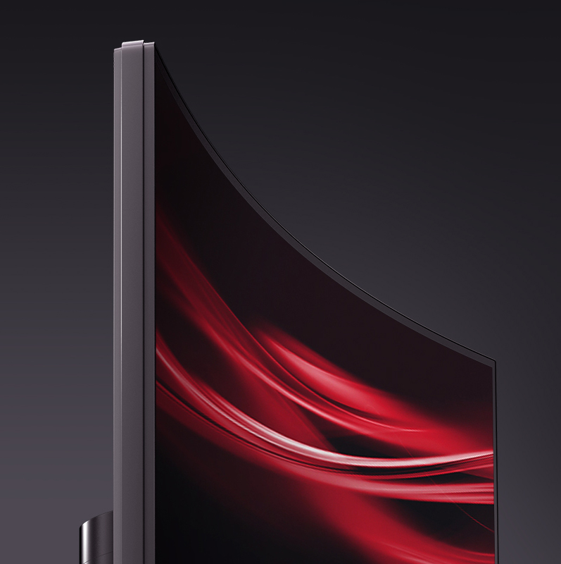 LG UltraGear Curved Monitor